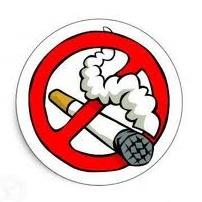 Повышение цен на сигареты